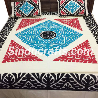 multicolour applic bedsheet