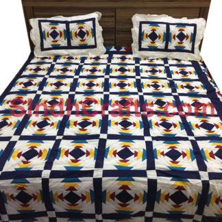 rilli bed cover