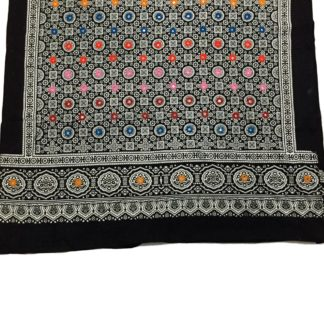 black mirror ajrak