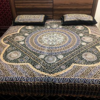 Aar bed sheet