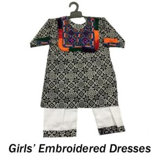 Girls' Embroidered Dresses